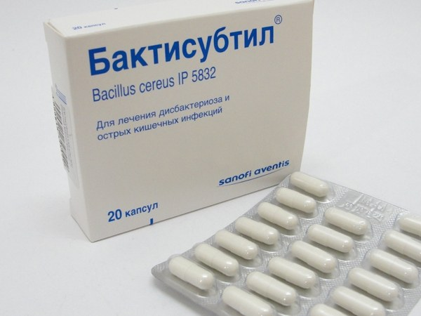 Бактисубтил: инструкция по применению