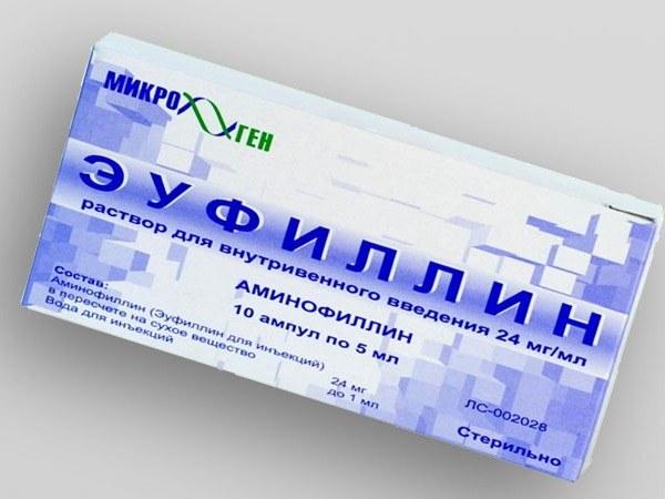 Капельница эуфиллин — инструкции для внутривенного лечения.