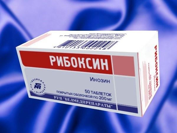 """""""Рибоксин"""": инструкция по применению"""