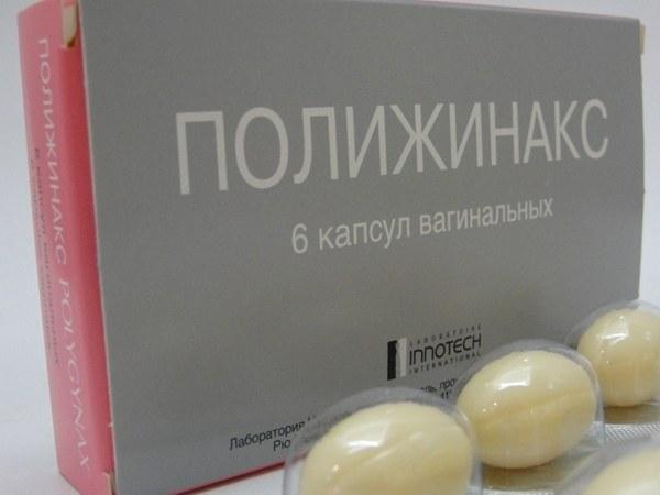 """""""Полижинакс"""": инструкция по применению"""