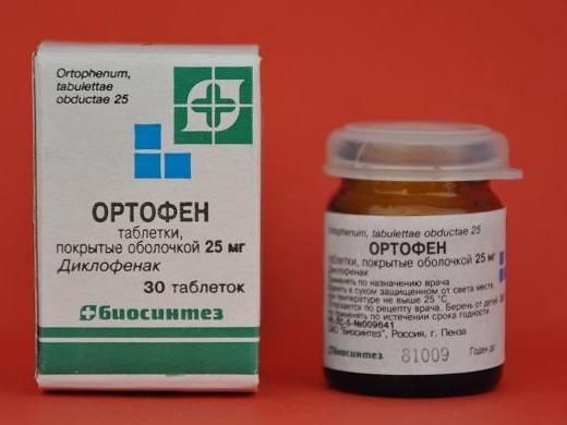 """""""Ортофен"""": инструкция по применению"""
