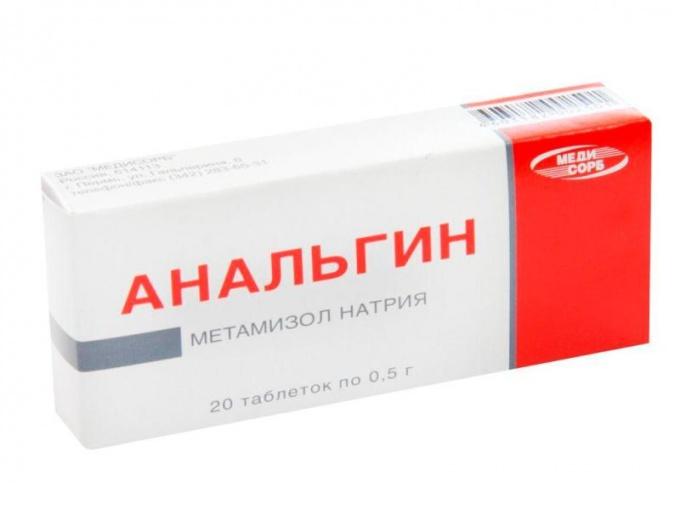 """""""Анальгин"""": инструкция по применению"""