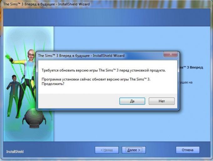 Как установить игру sims 3
