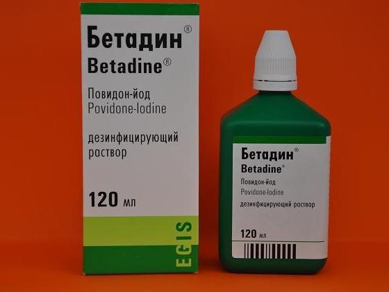"""""""Бетадин"""": инструкция по применению"""