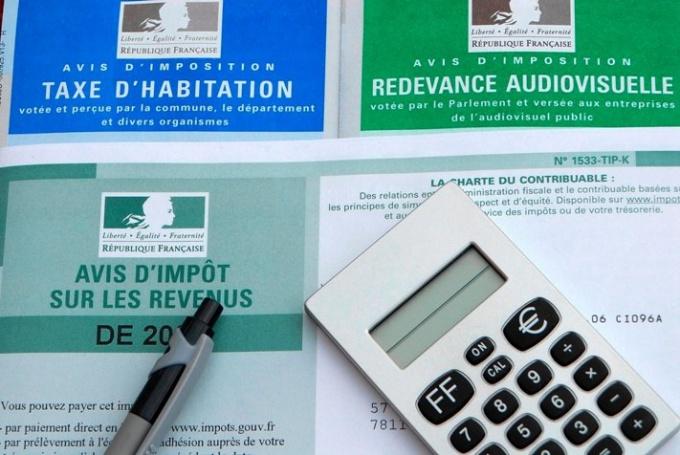 Как узнать мои налоги