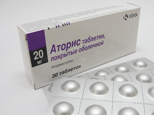 лекарство аторис сколько стоит лекарство аторис