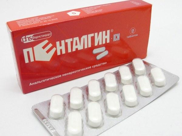 """""""Пенталгин"""": инструкция по применению"""