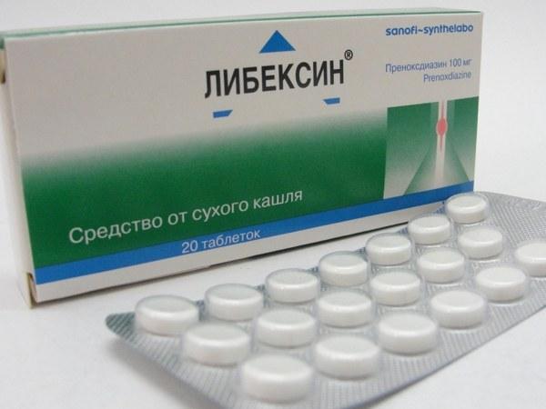 """""""Либексин"""": инструкция по применению"""
