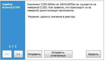 """Как удалить браузер """"Яндекс"""""""