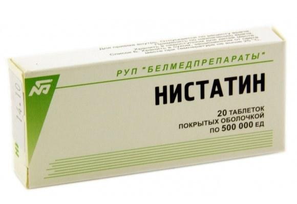 """""""Нистатин"""": инструкция по применению"""