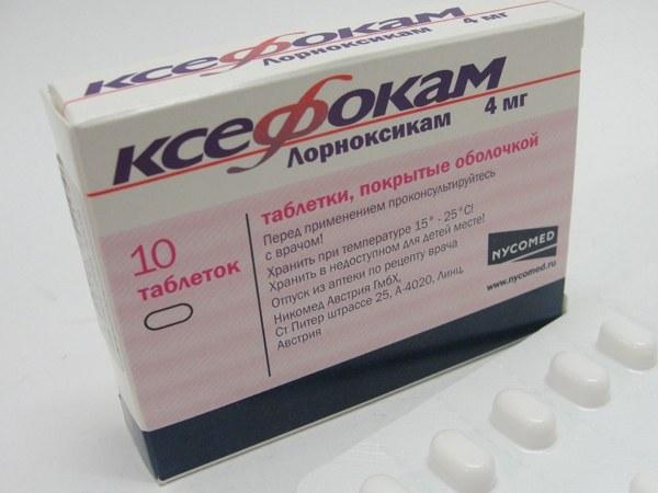 Препарат Ксефокам:  инструкция по применению