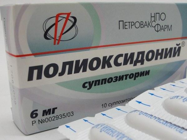 """""""Полиоксидоний"""": инструкция по применению"""