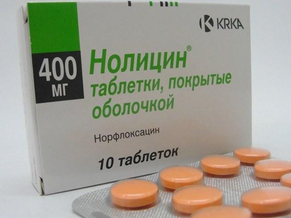 """""""Нолицин"""": инструкция по применению"""