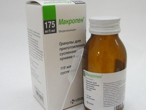 """""""Макропен"""": инструкция по применению"""