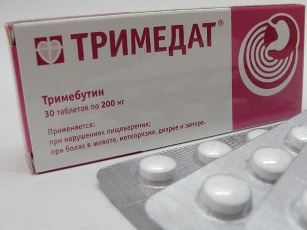 """""""Тримедат"""": инструкция по применению"""