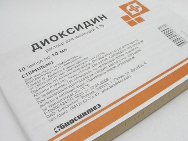 """""""Диоксидин"""": инструкция по применению"""