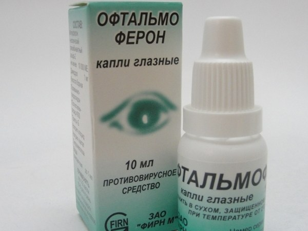 """Ophthalmoferon"": instructions for use"