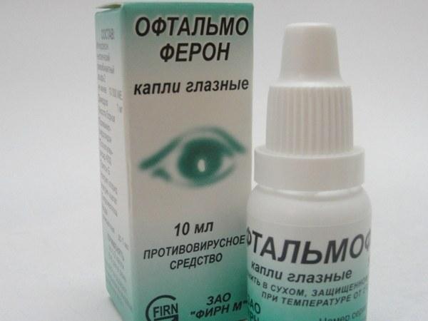 """""""Офтальмоферон"""": инструкция по применению"""
