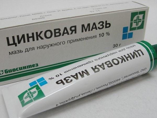 Zinc ointment for children