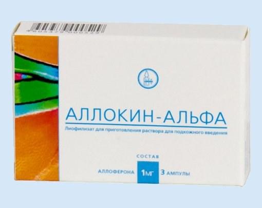 """""""Аллокин альфа"""": инструкция по применению"""