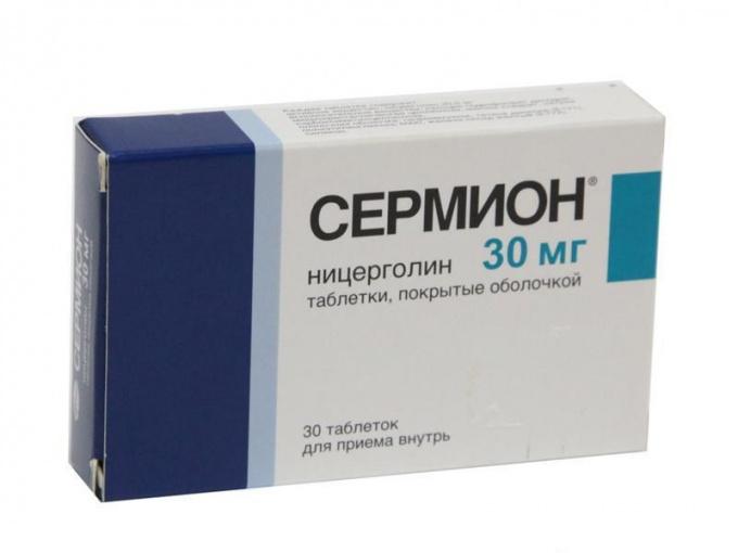 Таблетки «Сермион»