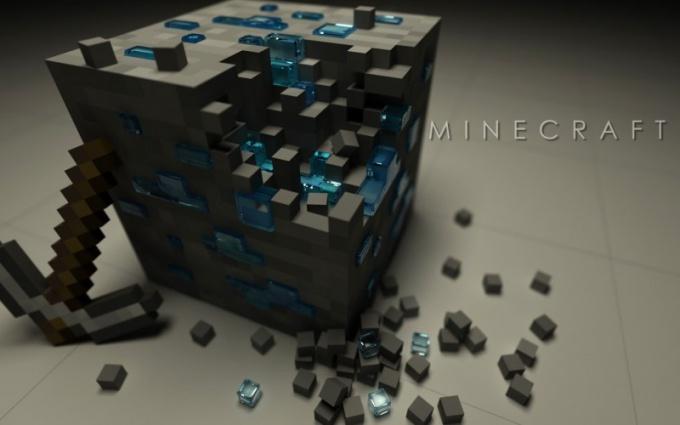Как зарегистрироваться на сайте minecraft
