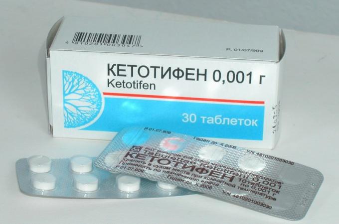 Катотифен:  инструкция по применению