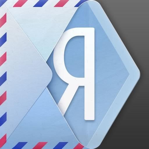 Как в яндексе удалить письма навсегда