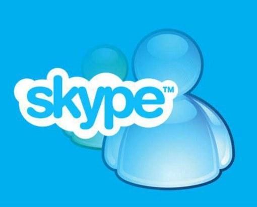 Как узнать свой номер в skype