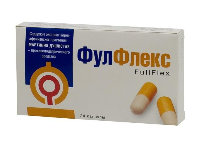 Препарат «Фулфлекс»