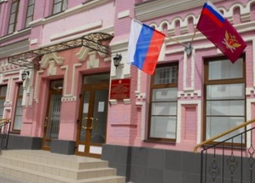 Здание Росреестра на Кировском 42 в Ростове