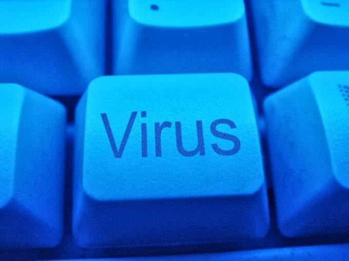 Как избавиться от вируса Win32