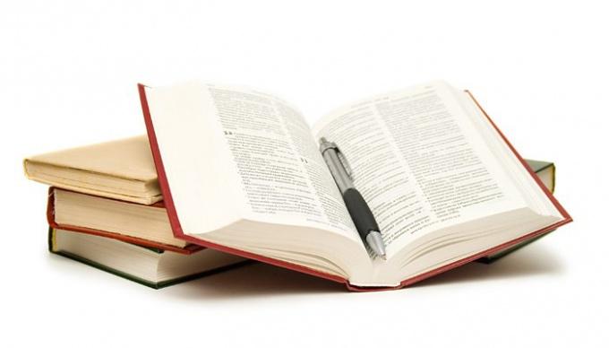 Как изменилась книга