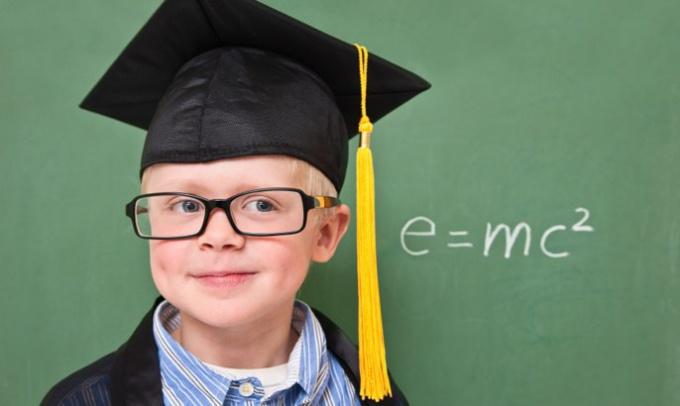 Как воспитывать гения
