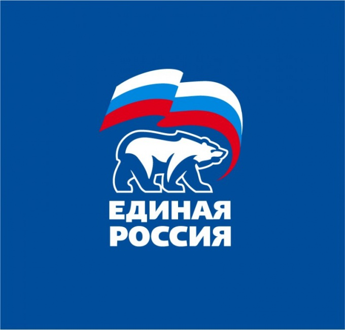 "How to join the party ""United Russia"""