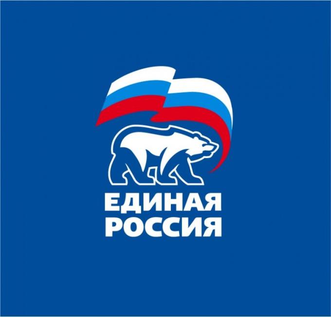 """Как вступить в партию """"Единая Россия"""""""