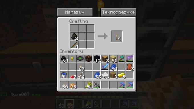 Создание факела