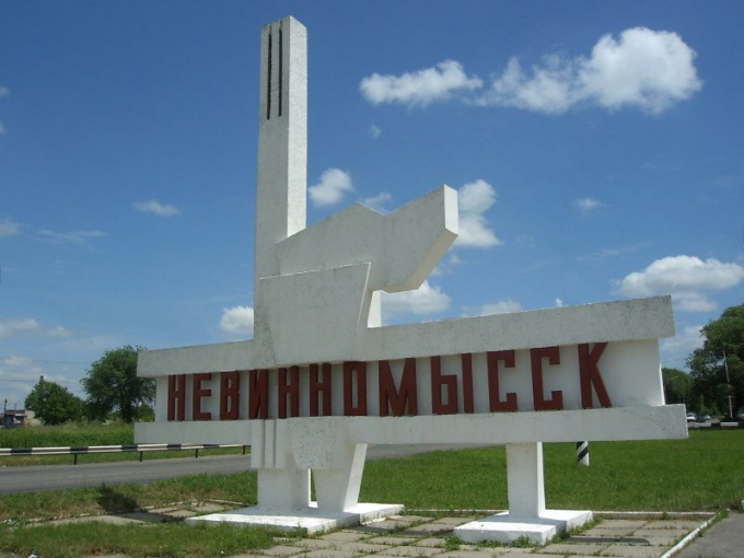 To Nevinnomyssk can be reached by road
