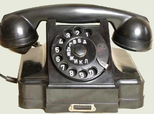 Чешский телефонный аппарат с диском, 1964 год