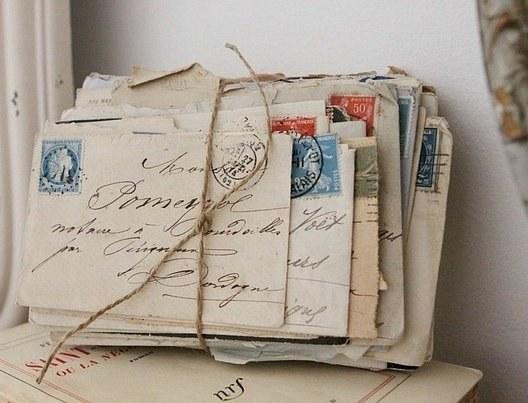 Как идет письмо