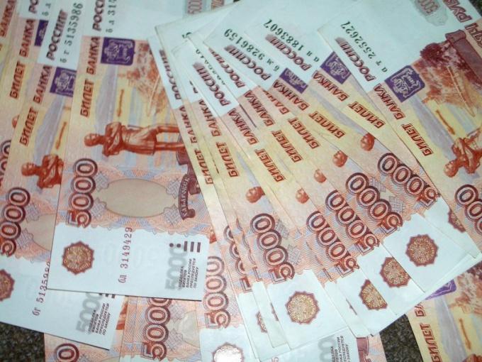 Как изготавливают деньги