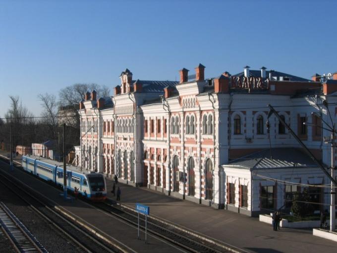 Железнодорожный вокзал Калуга-1.