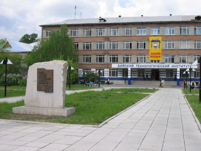 Biysk technological Institute is the leading educational institution of the city.