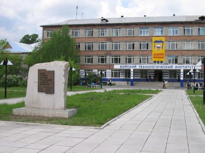 Бийский технологический институт - ведущее образовательное учреждение города.