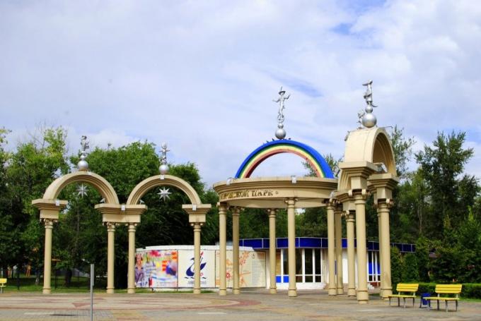 Жители Лисок гордятся своим городским парком