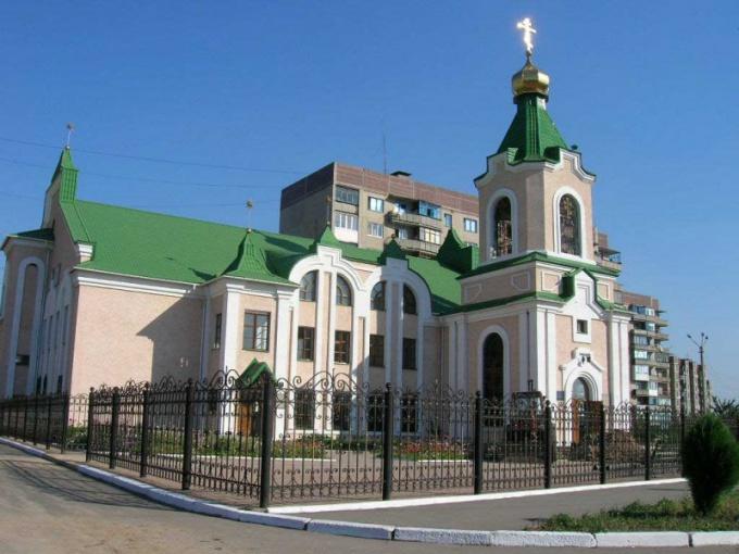 How to get to Krasnoarmeysk