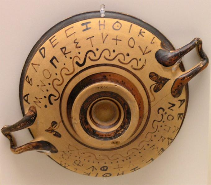 Как возникла греческая письменность