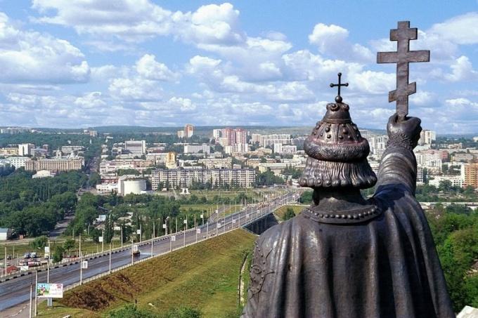 How to get to Belgorod
