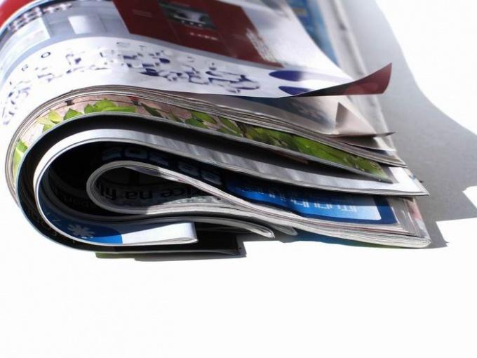 Как издавать свой журнал
