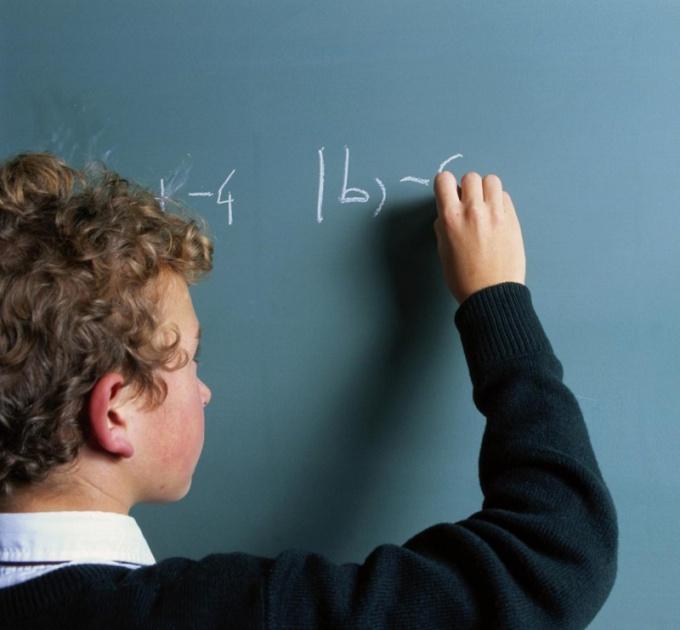Как за 1 день выучить таблицу умножения